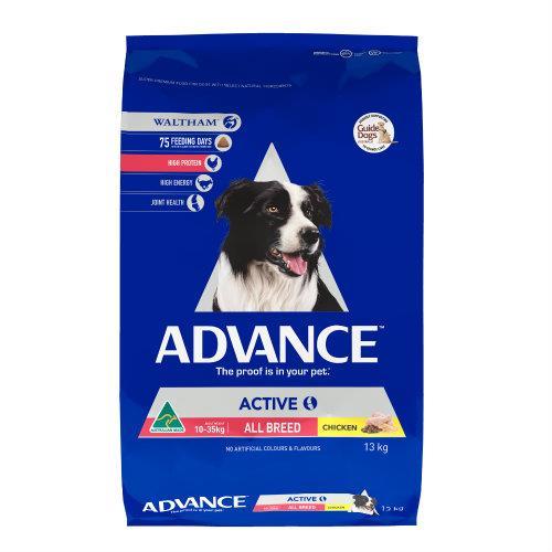 Advance Active 13kg