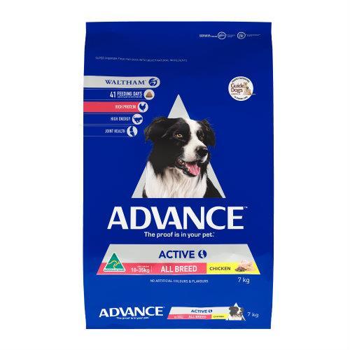 Advance Active 7kg