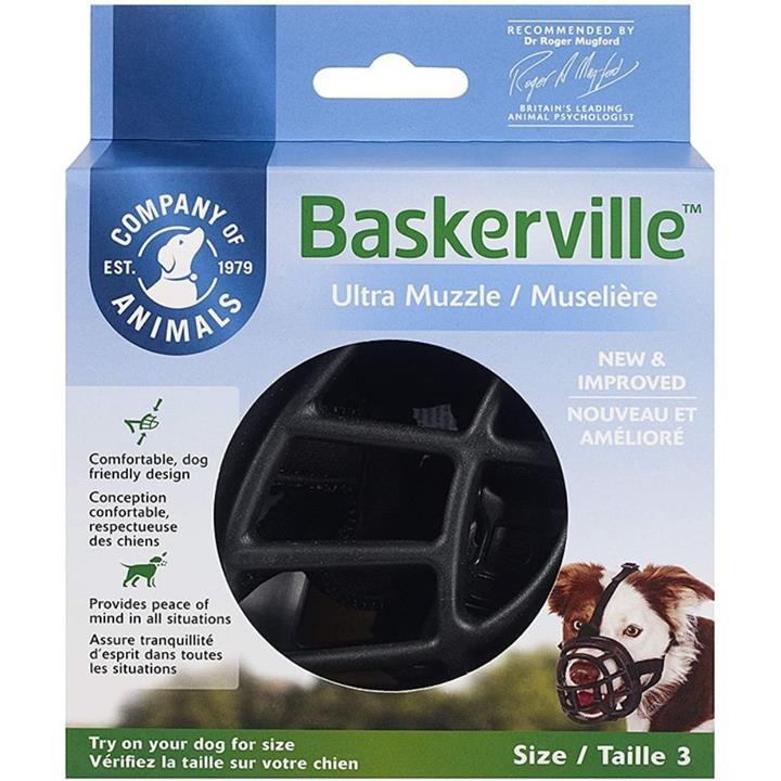 Baskerville Ultra Dog Muzzle Size 3