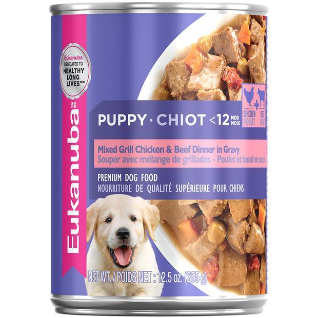 Eukanuba Wet Dog Food Puppy Mixed Grill Chicken Beef Dinner Gravy 12 X 355g