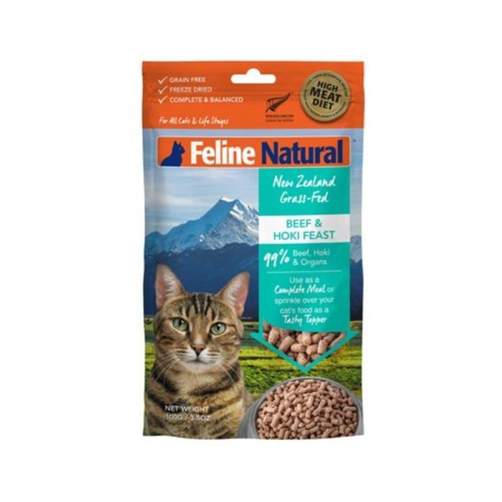 Feline Natural Freeze Dried Beef & Hoki Feast Cat Food