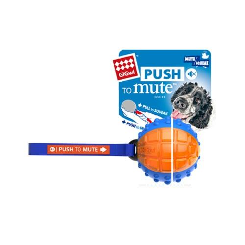 GiGwi Push To Mute Regular Ball Blue/Orange