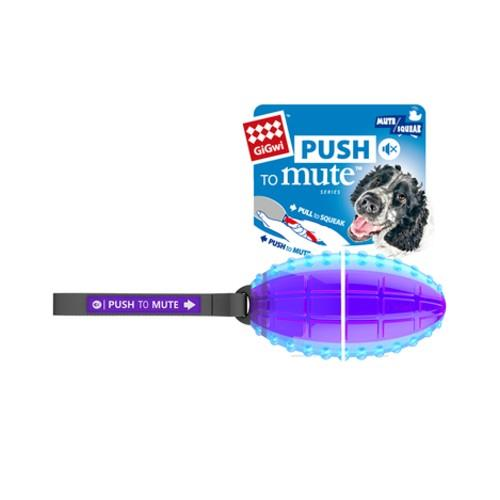 GiGwi Push To Mute Rugby Ball Purple/Blue