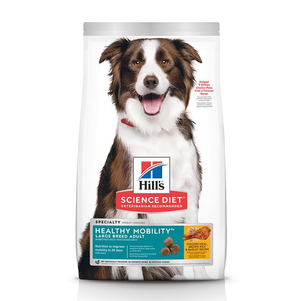 Hills Canine Adult Healthy Mobility Large Breed 2 X 12kg