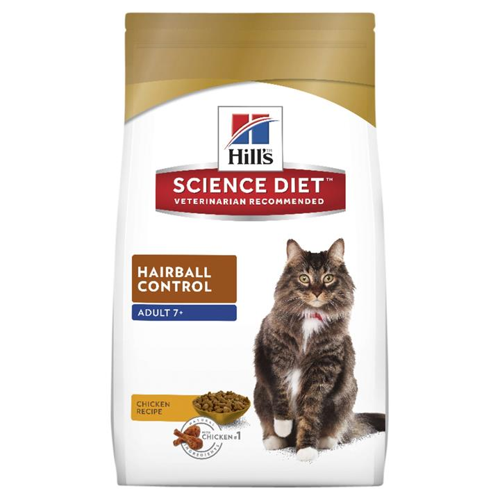 Hills Science Diet Adult 7+ Hairball Control Dry Cat Food 2kg