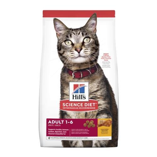 Hills Science Diet Adult Cat 4kg