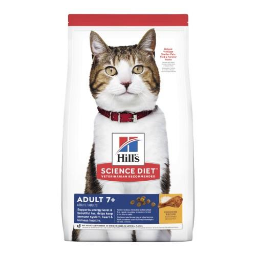 Hills Science Diet Adult Cat 7+ Senior 3kg