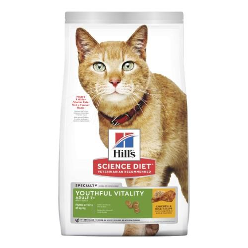 Hills Science Diet Adult Cat 7+ Youthful Vitality Senior 2.72kg