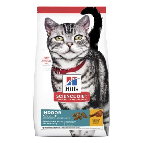 Hills Science Diet Adult Cat Indoor 2kg