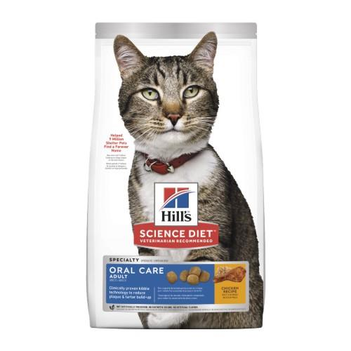 Hills Science Diet Adult Cat Oral Care 4kg