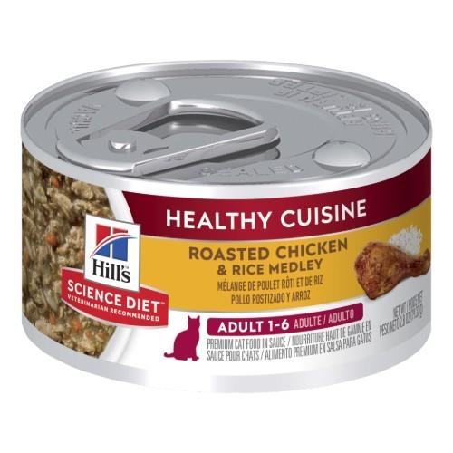 Hills Science Diet Adult Cat Roasted Chicken and Rice Medley...