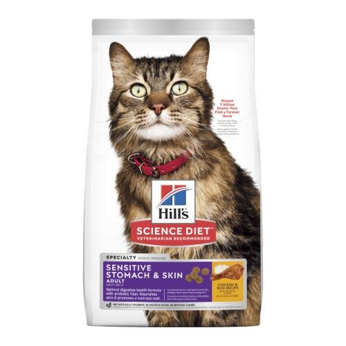 Hills Science Diet Adult Cat Sensitive Stomach and Skin 1.6kg