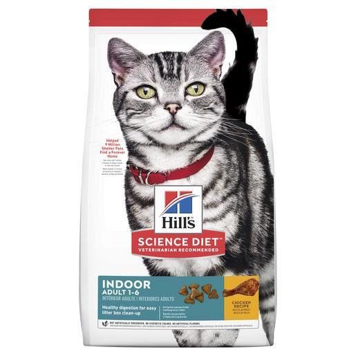 Hill's Science Diet Adult Indoor Dry Cat Food 2kg