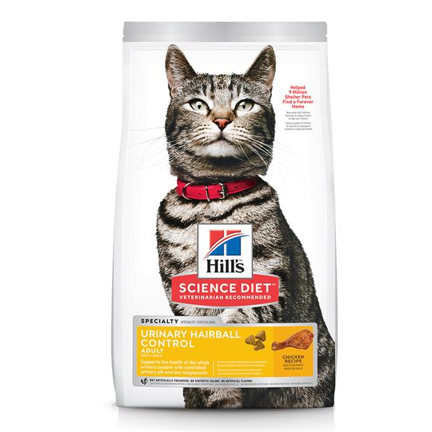 Hills Science Diet Urinary Hairball Control Adult Dry Cat Food 1.58kg