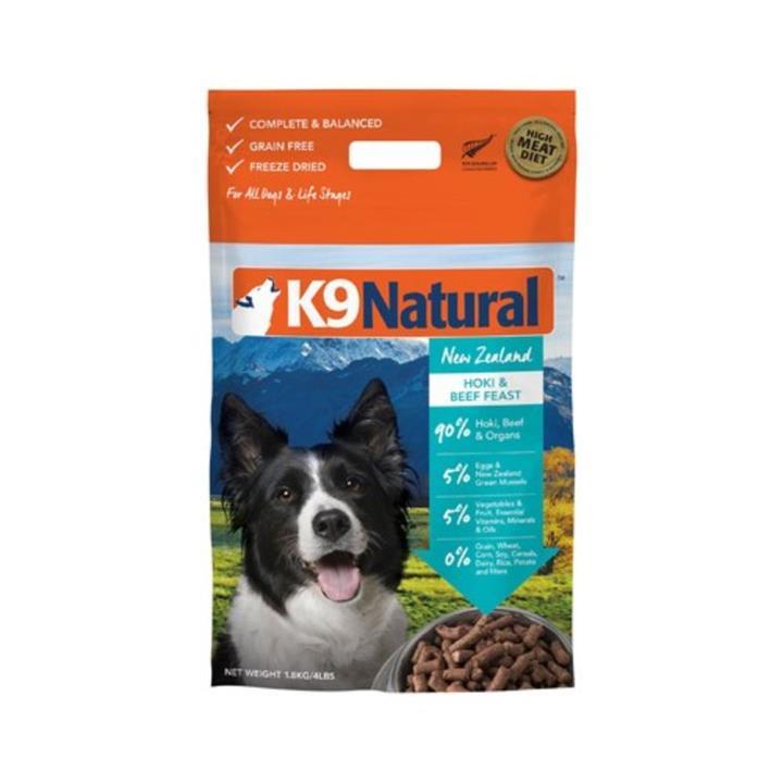 K9 Natural Freeze Dried Beef & Hoki Dog Food