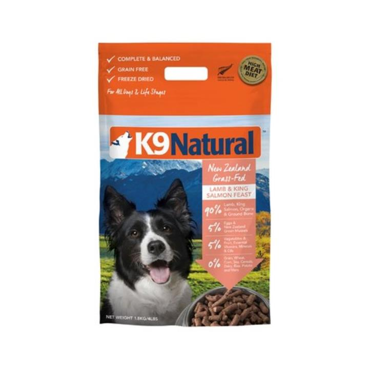 K9 Natural Freeze Dried Lamb & King Salmon Dog Food 1.8kg