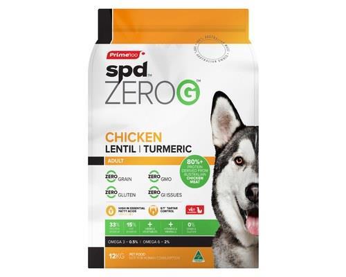 Prime100 Zerog Spd Dry Dog Food Chicken Lentil Turmeric 12kg