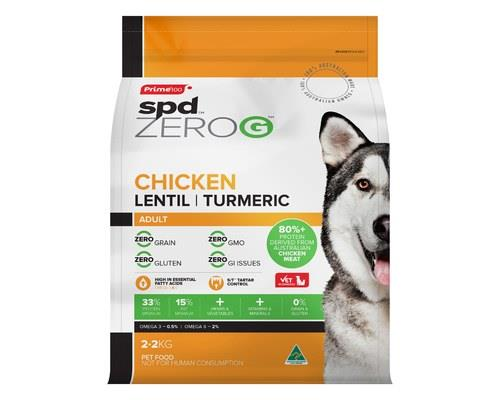 Prime100 Zerog Spd Dry Dog Food Chicken Lentil Turmeric 2.2kg