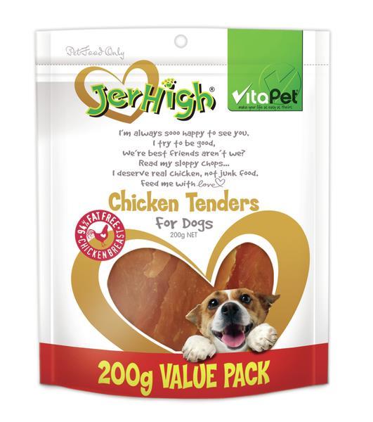 VitaPet Jerhigh Chicken Tenders 200g
