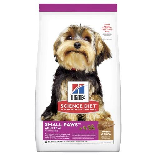 Hills Science Diet Adult Small Paws Lamb And Rice Dry Dog Food 2.04kg